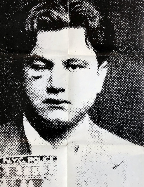 Andy Warhol, 'Andy Warhol Most Wanted Men (1980s Gagosian exhibit poster)', 1988, Lot 180