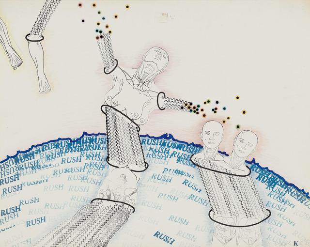 , 'Untitled (Robots),' ca. 1966, Simone Subal