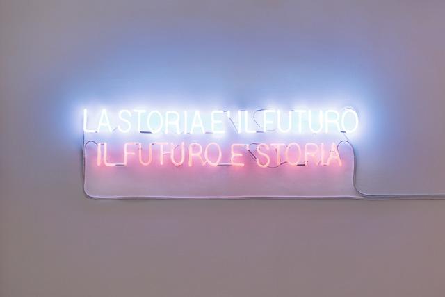 , '(Detail of ) La storia è il futuro il futuro è storia,' 2015, Laveronica Arte Contemporanea