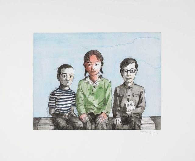 , 'Siblings,' 2014, Beijing Commune