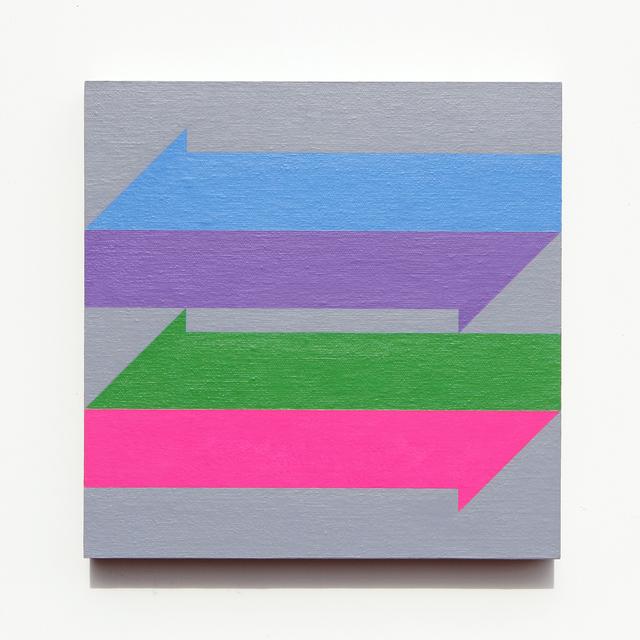, 'Resistance 2 (Study),' 2017, Octavia Art Gallery