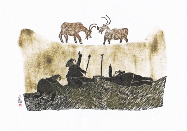 , 'Caribou Hunt,' 1964, Arctic Experience McNaught Gallery