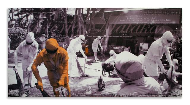 , 'CSI: Chimoy si Imbisibol Walis sa Lansangan,' 2007, Artinformal