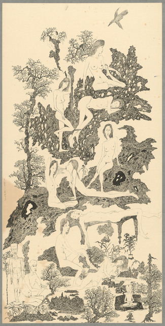Yu Peng (TAIWANESE, 1955-2014), ' Landscapes of Desire: Regeneration II', 2000, Liang Gallery