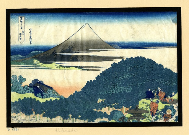 , 'The Jewel River in Musashi Province ,' ca. 1830, Newark Museum
