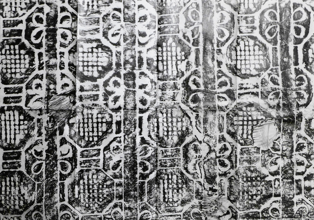 , 'Calle 10 # 06–50, Frottage de una acera en Santa Fe de Antioquia, Antioquia,' 2018, Estrany - De La Mota