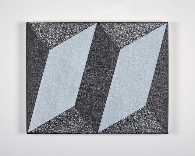 , 'Grid Form 1,' 2017, New Art Centre