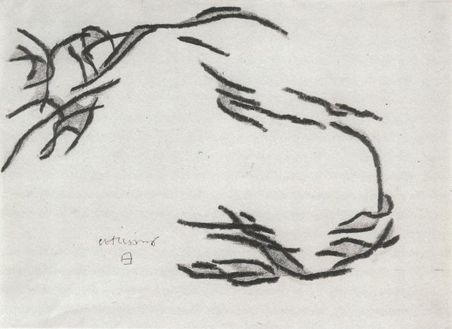Eduardo Chillida, 'Sans titre', 1960, Galerie Lelong & Co.