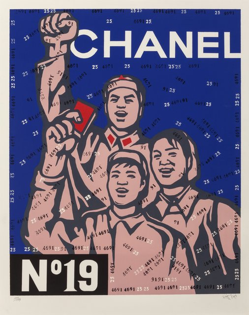 Wang Guangyi 王广义, 'Great Criticism Series: Chanel No. 19', 2002, Print, Lithograph in colors, Heritage Auctions