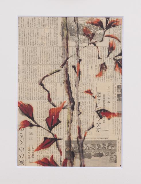 , 'Test print of a Meisen stencil (katagami), Japanese, Showa period,' 1960-1969, Micheko Galerie