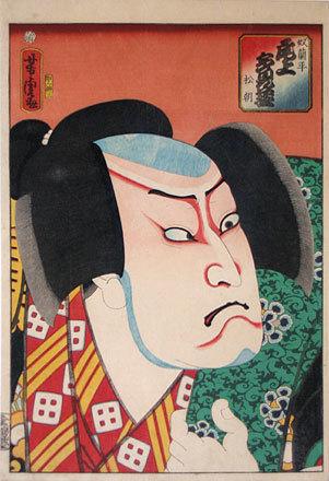 Utagawa Yoshitora, 'Onoe Tamizo as the Footman (Yakko) Ranpei', 1862, Scholten Japanese Art