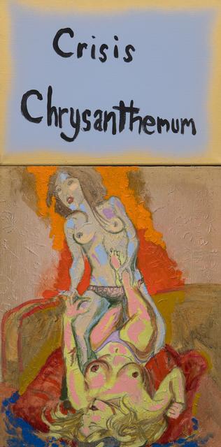 , 'Crisis Chrysanthemum,' 2017, Freight + Volume