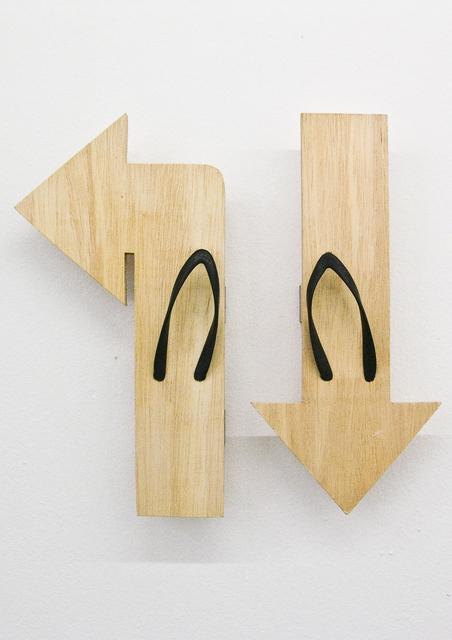 , 'SETAMANCO,' 2009, Galería Vermelho