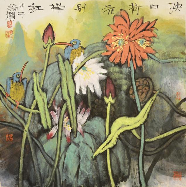 Yeh Lan, 'White Lotus and Red Lotus', 2013 -2014, Ronin Gallery