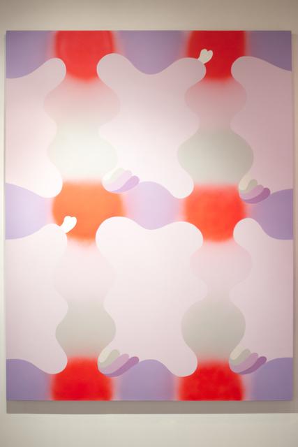 , 'Primordium,' 2015, Cardoza Fine Art