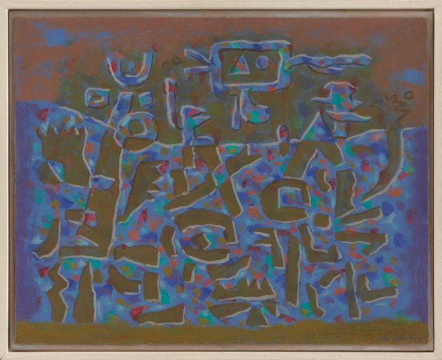 , 'Blaue Mauer (Blue Wall),' 1954, Galerie Klaus Gerrit Friese