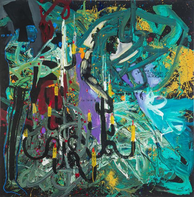 , 'Lustre des Dieux,' 2014, Primo Marella Gallery