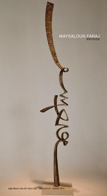 , 'I'jaz Hha Meem Ain Ssad Qaf,' , Ayyam Gallery