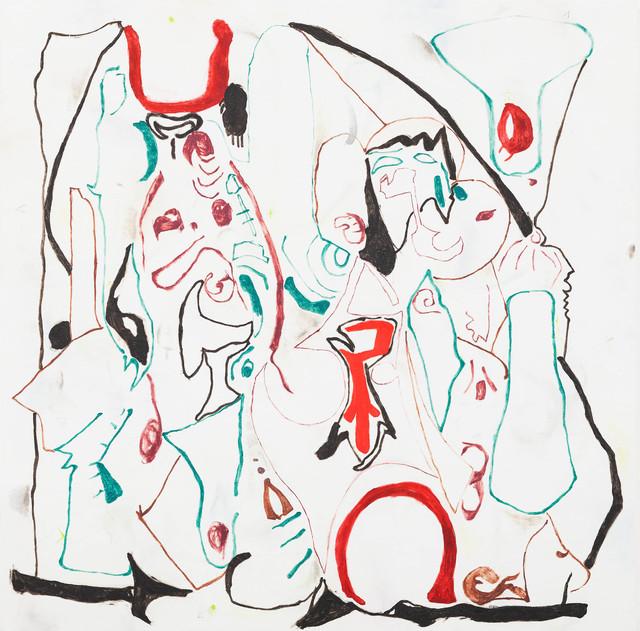 , 'Peanut Gallery,' 2014, Rosamund Felsen Gallery