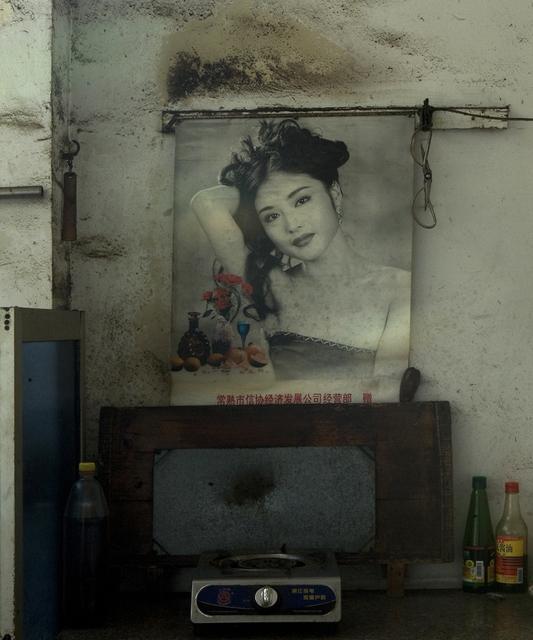 , 'Chinese Interior #32,' 2004-2013, Galerie Jordanow