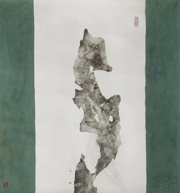, 'Dream Stone I  夢石之一,' 2018, Galerie du Monde
