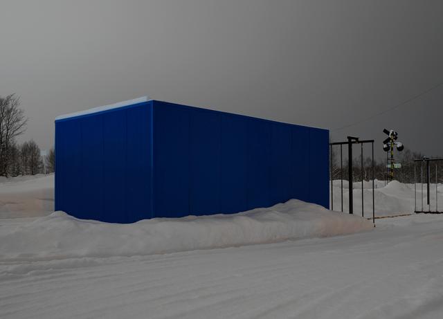 , 'Container, 2017,' , Francesca Maffeo Gallery