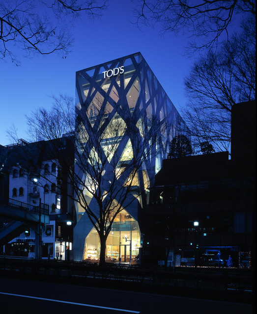 , ' Tod's Omotesando Building, Tokyo,' 2002-2004, The Museum of Modern Art