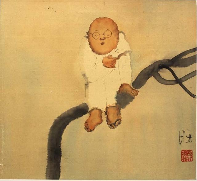 , 'Happy Man 18-1,' 2018, Tao Water Art Gallery
