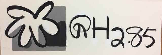 Raymond Hendler, 'No. 110', February 1985, Quogue Gallery
