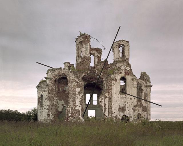 , 'Monuments 06,' 2018, ALMANAQUE fotográfica