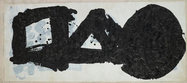, 'Relics 3 - Gorinto,' 2014, Jeanne Bucher Jaeger