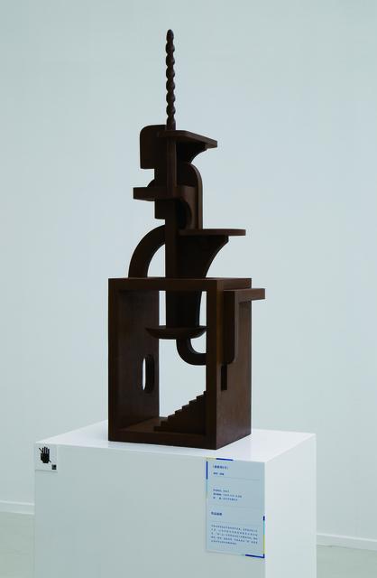 , 'Roaming Series No. 1游系列1号,' 2016, Chambers Fine Art