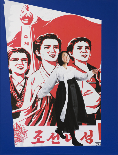 Mina Cheon, 'Feminist Umma', 2017, Ethan Cohen New York