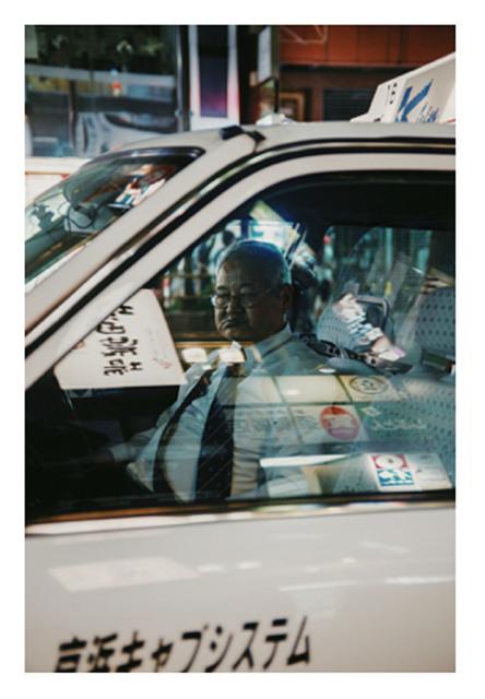 , 'Tokio Taxi #2,' 2016, Magic Beans