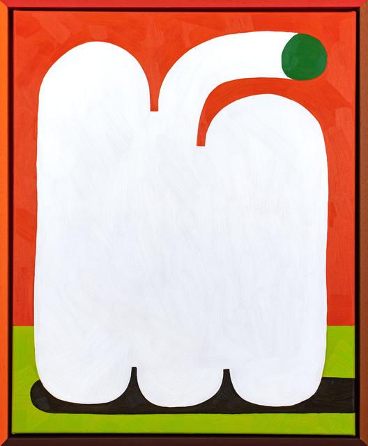 , 'Pepper on Green,' 2018, PUBLIC Gallery