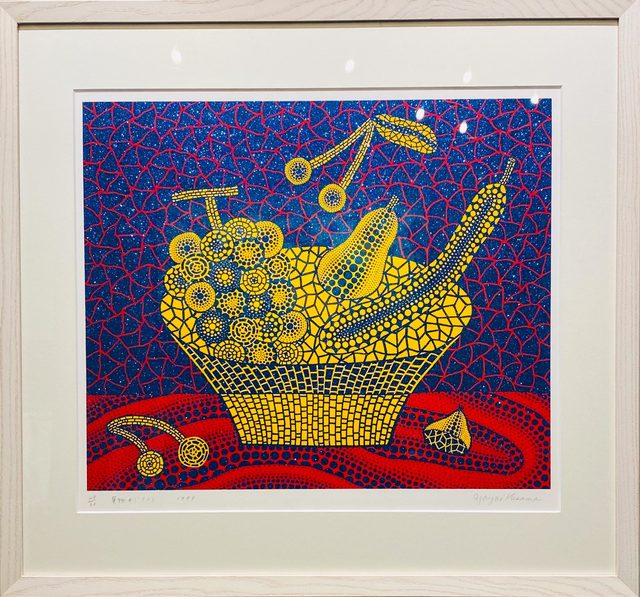 Yayoi Kusama, 'No. 273 Fruit Basket', 1999, Print, Screenprint(4 screens, 4 colors, 5 runs), Lamé, Gin Huang Gallery