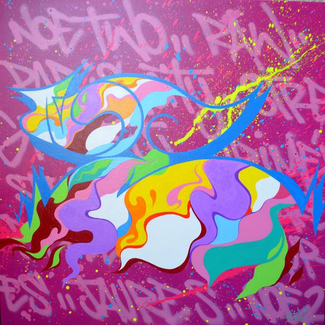 , 'Rose,' 2011, ArtGiverny