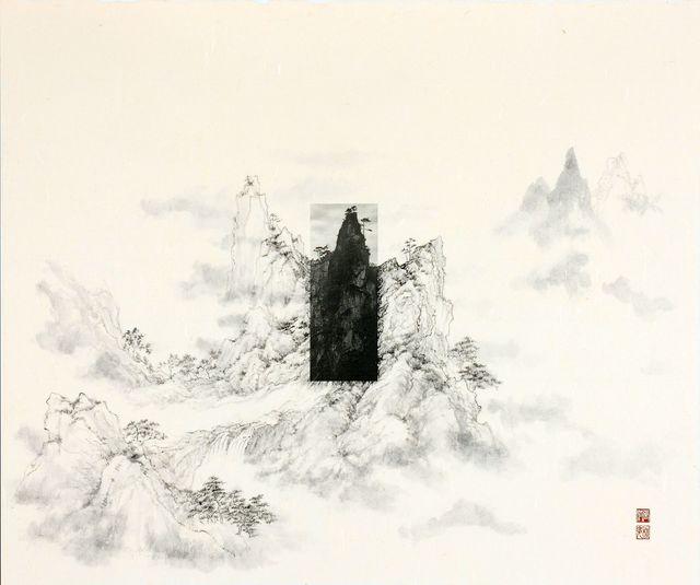 , 'Da Ming Mountain 1,' 2016, NanHai Art