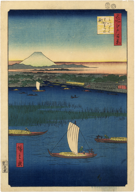 , 'Mitsumata Wakarenofuchi (Mt. Fuji and Sailboats),' 1857, Egenolf Gallery Japanese Prints & Drawing