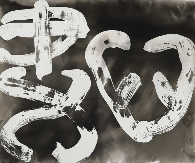 Wang Dongling 王冬龄, 'Heart Painting', 2013, Photography, Silver Gelatin Print, Ink Studio