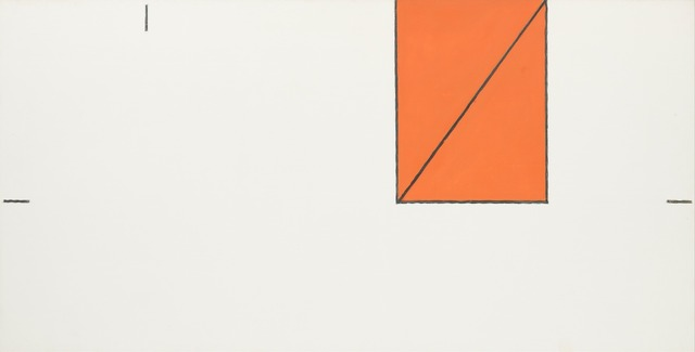 , '84-85 - 84 x 168 - B,' 1984-1985, Galerie Nathalie Obadia