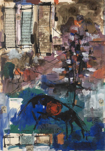 , 'Untitled ,' ca. 1960, Meem Gallery