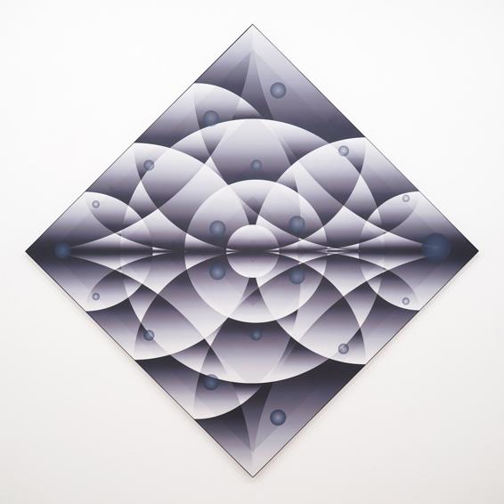 Nasser Arcia, 'Esquema Geométrico Simetría', 2019, Marion Gallery