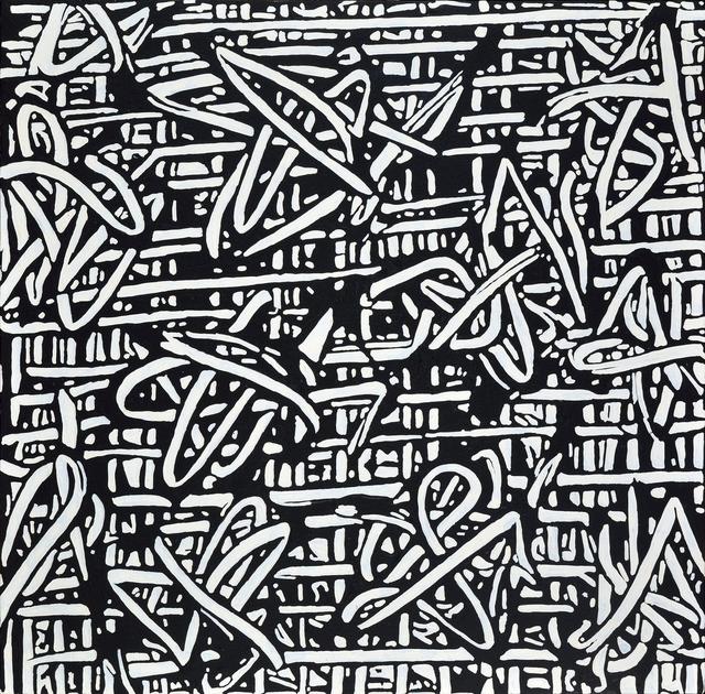 , 'bing-bing,' 2016, Geary Contemporary