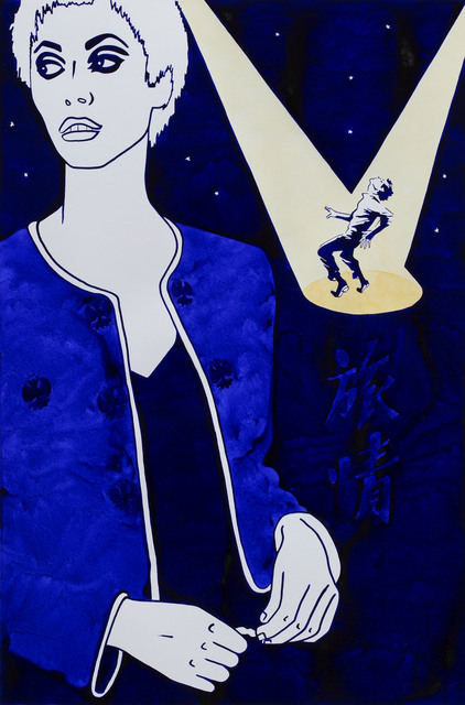 , 'I Don't Like Dancing,' 2019, Rebecca Hossack Art Gallery