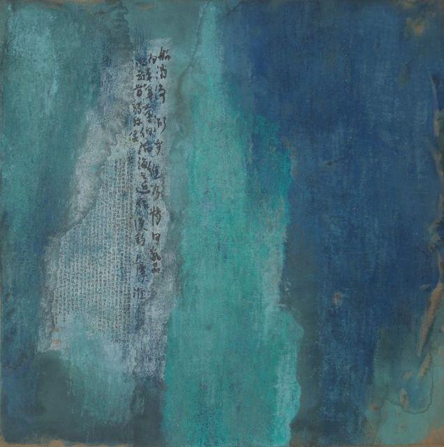, ' Unabating Spring (春常在),' 2016, Ode to Art
