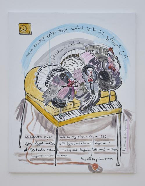 , 'Untitled,' , Sfeir-Semler