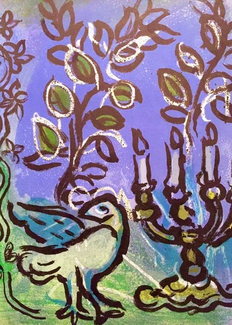Marc Chagall, 'The Candlestick and the Dove', 1962, Hidden