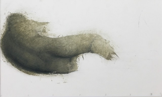 , 'oil on paper,' 2017, Cep Gallery