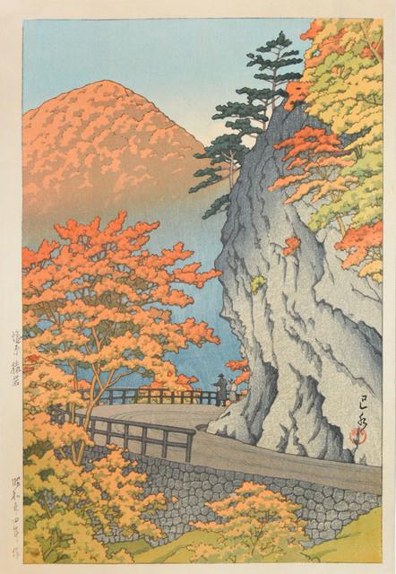 , 'Saruiwa, Shiobara,' 1949, Ronin Gallery